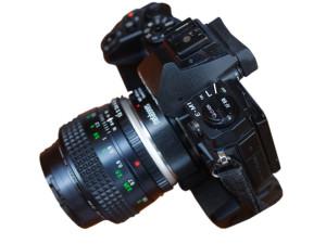 Elenovela Fotokamera